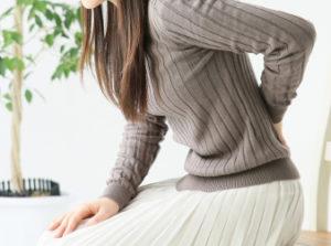 日常生活の痛み(寝起き、長時間の座り姿勢など)